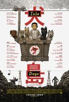 Isle of Dogs - British Movie Poster (xs thumbnail)