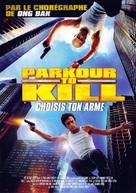 Skills - French DVD cover (xs thumbnail)