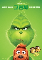 The Grinch - South Korean Movie Poster (xs thumbnail)