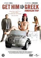 Get Him to the Greek - Dutch DVD movie cover (xs thumbnail)