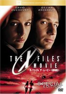 The X Files - Japanese DVD movie cover (xs thumbnail)