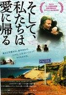 Auf der anderen Seite - Japanese Movie Poster (xs thumbnail)