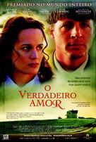 Sweet Land - Brazilian Movie Poster (xs thumbnail)