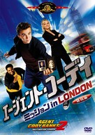 Agent Cody Banks 2 - Japanese DVD cover (xs thumbnail)