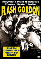 Flash Gordon's Trip to Mars - DVD cover (xs thumbnail)