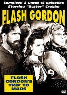 Flash Gordon's Trip to Mars - DVD movie cover (xs thumbnail)
