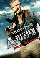 The A-Team - South Korean Movie Poster (xs thumbnail)