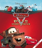 Mater's Tall Tales - Norwegian Blu-Ray cover (xs thumbnail)