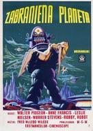 Forbidden Planet - Yugoslav Movie Poster (xs thumbnail)