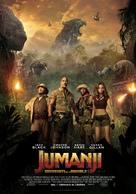 Jumanji: Welcome to the Jungle - Italian Movie Poster (xs thumbnail)