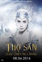 The Huntsman: Winter's War - Vietnamese Movie Poster (xs thumbnail)