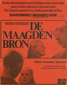Jungfrukällan - Dutch Movie Poster (xs thumbnail)