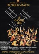 A Chorus Line - Movie Poster (xs thumbnail)