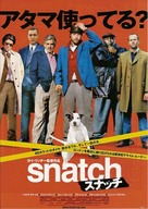 Snatch - Japanese Movie Poster (xs thumbnail)