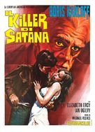 The Sorcerers - Italian Movie Poster (xs thumbnail)