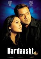 Bardaasht - Indian Movie Poster (xs thumbnail)