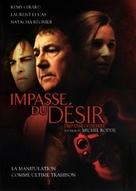 Impasse du désir - Canadian DVD cover (xs thumbnail)
