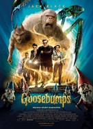 Goosebumps - Movie Poster (xs thumbnail)