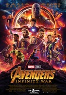 Avengers: Infinity War - French Movie Poster (xs thumbnail)