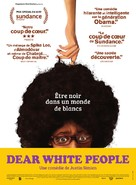 Dear White People - French Movie Poster (xs thumbnail)