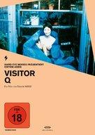 Bizita Q - German Movie Cover (xs thumbnail)