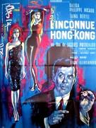 L'inconnue de Hong Kong - French Movie Poster (xs thumbnail)