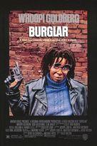 Burglar - poster (xs thumbnail)