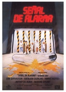 Warning Sign - Spanish Movie Poster (xs thumbnail)