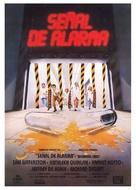 Warning Sign - Spanish Movie Poster (xs thumbnail)