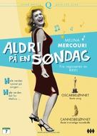 Pote tin Kyriaki - Norwegian DVD cover (xs thumbnail)