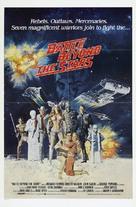 Battle Beyond the Stars - Movie Poster (xs thumbnail)