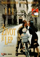 La vita è bella - Croatian DVD movie cover (xs thumbnail)