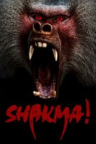 Shakma - Movie Cover (xs thumbnail)
