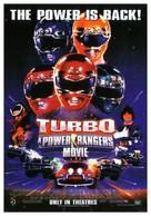 Turbo: A Power Rangers Movie - Movie Poster (xs thumbnail)