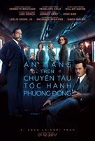 Murder on the Orient Express - Vietnamese Movie Poster (xs thumbnail)
