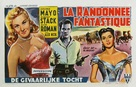 Great Day in the Morning - Belgian Movie Poster (xs thumbnail)