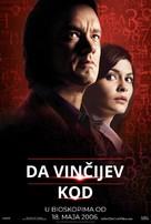 The Da Vinci Code - Serbian Movie Poster (xs thumbnail)