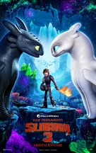 How to Train Your Dragon: The Hidden World - Lithuanian Movie Poster (xs thumbnail)