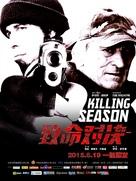 Killing Season - Chinese Movie Poster (xs thumbnail)