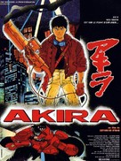 Akira - French Movie Poster (xs thumbnail)