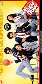 Always Kabhi Kabhi - Indian Movie Poster (xs thumbnail)