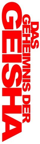 Inju, la bête dans l'ombre - German Logo (xs thumbnail)