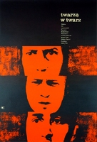 Ansikte mot ansikte - Polish Movie Poster (xs thumbnail)