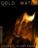 L'eau froide - Blu-Ray cover (xs thumbnail)