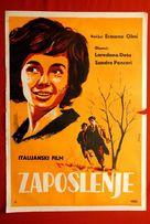 Il posto - Yugoslav Movie Poster (xs thumbnail)