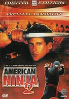 American Ninja 2: The Confrontation - French DVD cover (xs thumbnail)