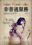 Alpeis - Taiwanese Movie Poster (xs thumbnail)