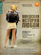En kärlekshistoria - Russian DVD cover (xs thumbnail)