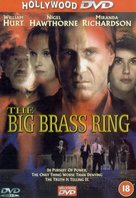 The Big Brass Ring - British DVD cover (xs thumbnail)