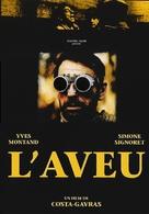 L'aveu - French DVD cover (xs thumbnail)